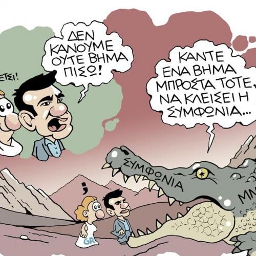 """""""Συνένοχους στο φόνο δεν θα έχετε…"""" γράφει ο  Δημήτρης Τσιμούρας"""