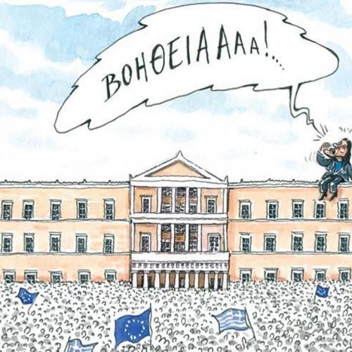 Ματαιώθηκε το σχέδιο μεταφοράς της Ελλάδας εκτός Ευρώπης, με ειδική πλατφόρμα! Εξιχνιάστηκε η δολιοφθορά!