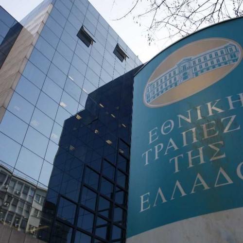 Κλειστές από σήμερα οι τράπεζες – επιβολή capital controls