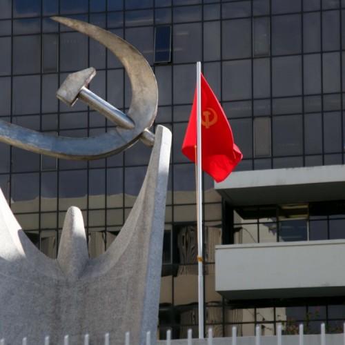 ΚΚΕ: Σχόλιο για το διάγγελμα του πρωθυπουργού για τα μέτρα στις τράπεζες