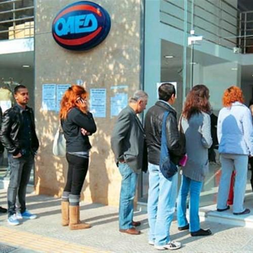 ΟΑΕΔ: Συνεχίζονται οι αιτήσεις για την κοινωφελή εργασία