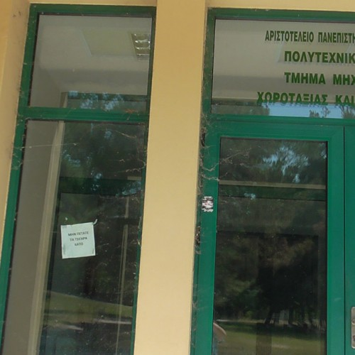 Εικόνες ντροπής στις εγκαταστάσεις του πρώην Πανεπιστημιακού Τμήματος, στη Βέροια