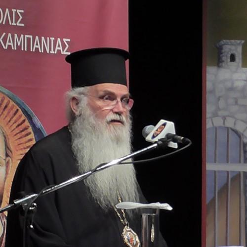 """Μητροπολίτης Μεσογαίας Νικόλαος: """"Υπομονή είναι η μυστική προσδοκία της αποκάλυψης του Θεού στη ζωή μας"""""""