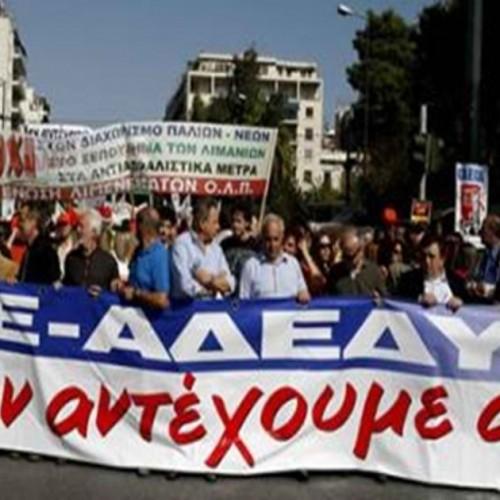 Σήμερα, συλλαλητήριο της ΑΔΕΔΥ στις 7μ.μ στα Προπύλαια κατά των μέτρων της Κυβέρνησης