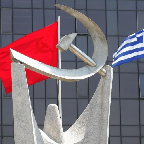 """Ανακοίνωση της ΚΕ του ΚΚΕ για τη νέα συμφωνία – μνημόνιο: Ένα ανυποχώρητο, μεγάλο """"ΟΧΙ"""""""