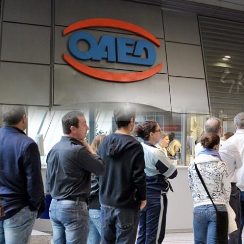 Η εγγεγραμμένη ανεργία τον Ιούνιο - Ανακοίνωση του ΟΑΕΔ