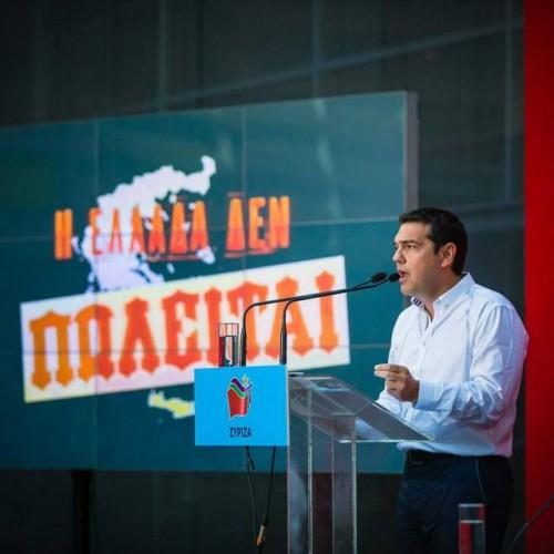 """Μετά και την τελευταία… """"αξιοποίηση"""" της Δημόσιας Περιουσίας, τι θα απομείνει τελικά από Ελλάδα;"""