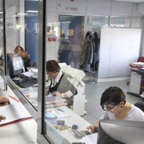 Καταβολή των εισφορών του ΟΓΑ στα Κέντρα Ειδικών Συναλλαγών της Τράπεζας Πειραιώς
