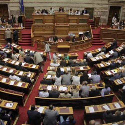 Στη Βουλή σήμερα η ελληνική πρόταση