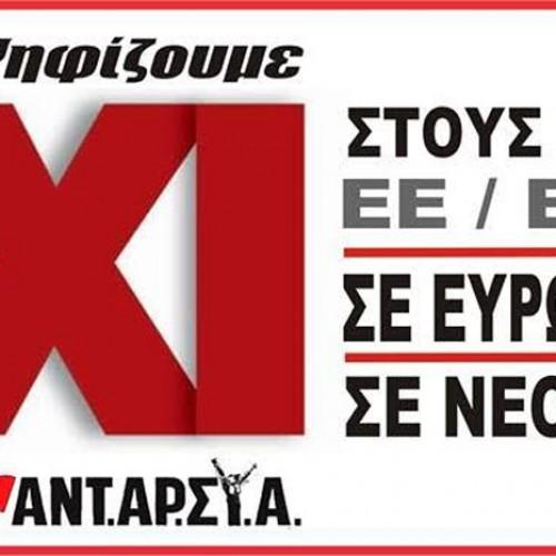 """""""ΟΧΙ"""" της ΑΝΤΑΡΣΥΑ στο Δημοψήφισμα"""