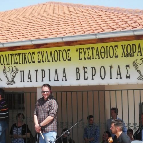 Συνεχίζονται με επιτυχία οι Πολιτιστικές Εκδηλώσεις του Συλλόγου 'Ευστάθιος Χωραφάς'