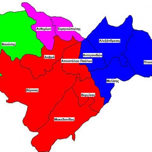 Αναλυτικά τα συγκεντρωτικά αποτελέσματα του Δημοψηφίσματος, για τους τρεις Δήμους της Ημαθίας