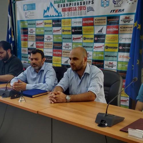 Μεγάλη συμμετοχή στον Βαλκανικό και στο διεθνή αγώνα MTB στη Νάουσα
