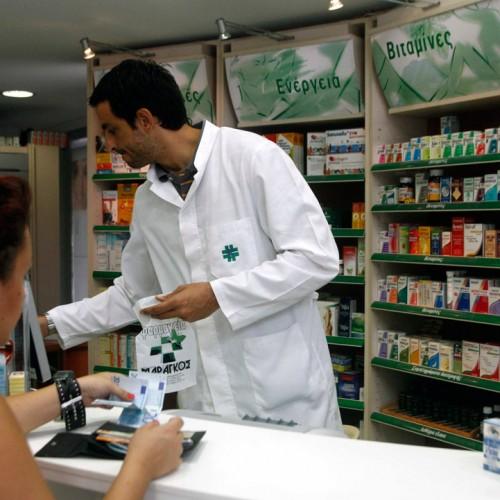 Απεργούν οι Φαρμακοποιοί την Τετάρτη 15 Ιουλίου 2015