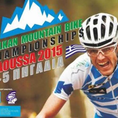 95 ποδηλάτες στο Βαλκανικό Πρωτάθλημα Ορεινής Ποδηλασίας της Νάουσας