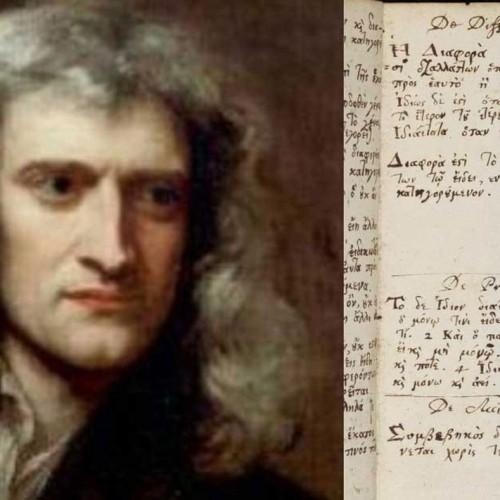 Το ψηφιοποιημένο σημειωματάριο του Νεύτωνα (δείτε σε ποια γλώσσα έγραφε τις σημειώσεις του)