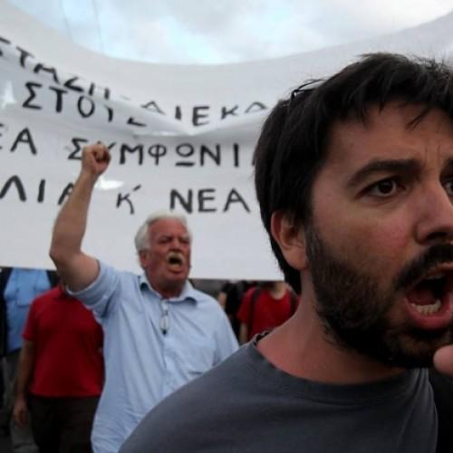 Πανελλήνια Ένωση Αδιόριστων Εκπαιδευτικών: Κινητοποίηση στο Υπουργείο Παιδείας την Πέμπτη 23 Ιουλίου