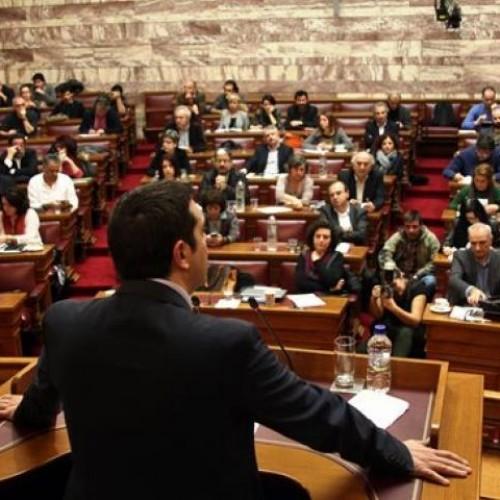 Επιστολή καταπέλτης τεσσάρων βουλευτών του ΣΥΡΙΖΑ - ΟΧΙ στο 3ο μνημόνιο!