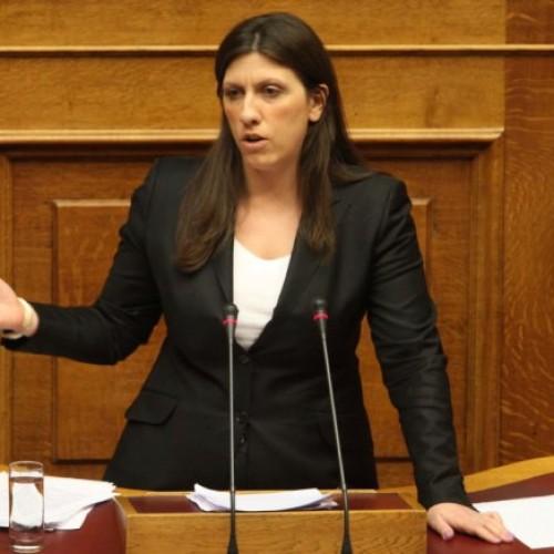 Κωνσταντοπούλου:Το μνημόνιο έχει προκαλέσει ανθρωπιστική κρίση - ΒΙΝΤΕΟ