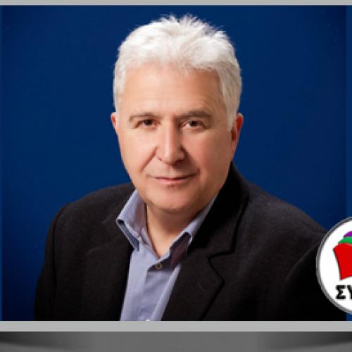 Μετά το δημοψήφισμα και μετά την «Συμφωνία», του Γιώργου Ν. Ουρσουζίδη Βουλευτή Ημαθίας του ΣΥΡΙΖΑ