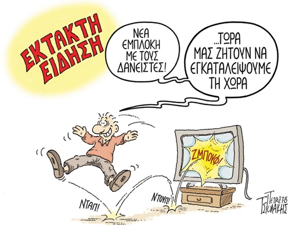 politiki-i-epistoli-takalotou-to-ochi-tou-dimopsifismatos-kai-i-egchoria-katanalosi1