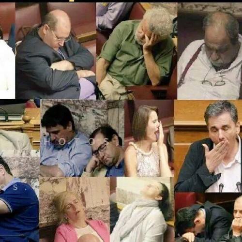 Όχι, δεν κοιμούνται! Υπνωτισμένοι... μελετούν το νέο Μνημόνιο!