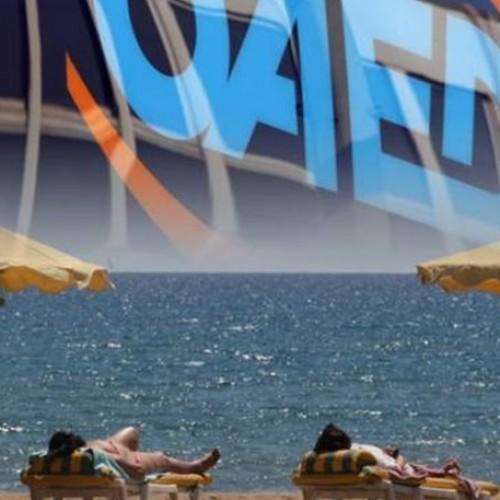 Κοινωνικός τουρισμός 2015: Δέστε αν  δικαιούστε  δωρεάν διακοπές από τον ΟΑΕΔ