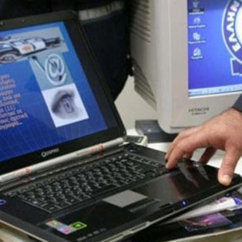 Διεύθυνση Δίωξης Ηλεκτρονικού Εγκλήματος: Ασφάλεια στο Διαδίκτυο – Μύθοι και πραγματικότητες