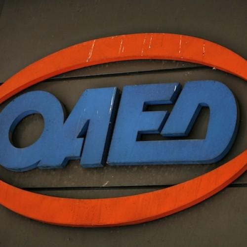 ΟΑΕΔ: Πρόγραμμα Κοινωφελούς Χαρακτήρα 2015 - Υποβολή αιτήσεων