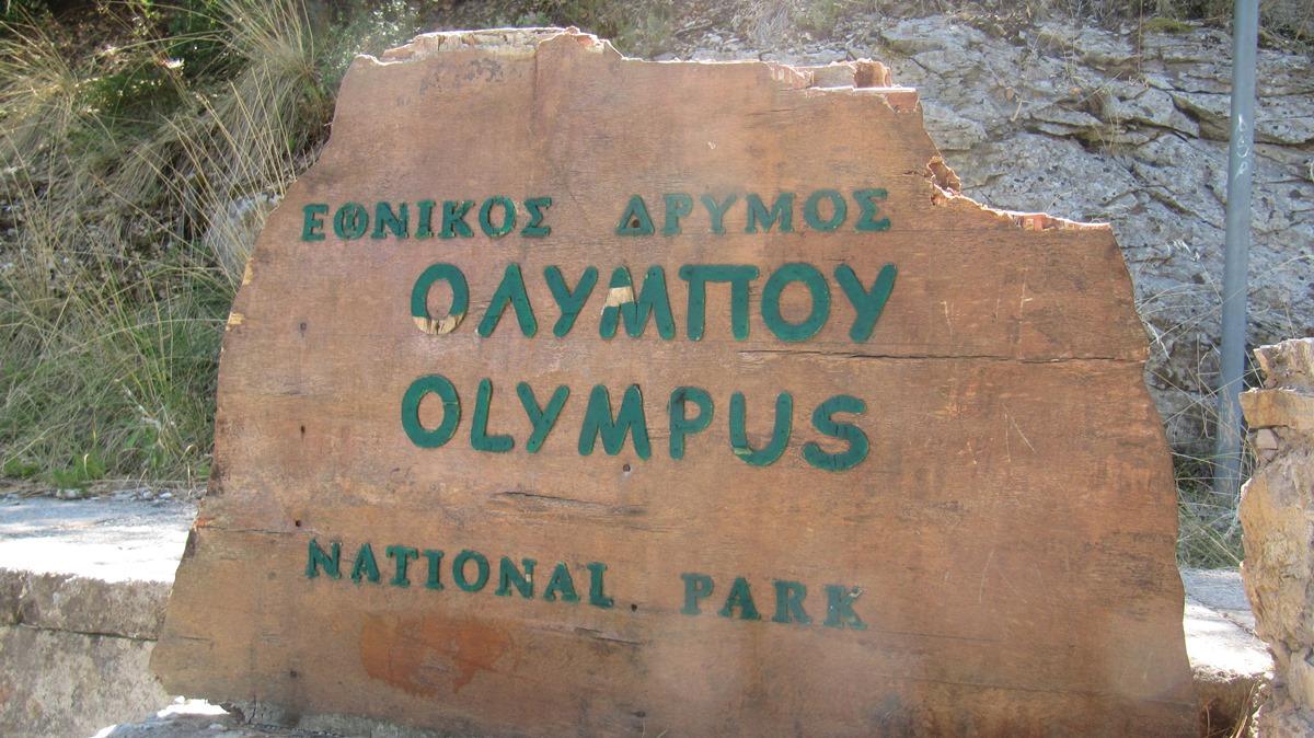 farangi-enipea-olimpos-monopatia-theon29