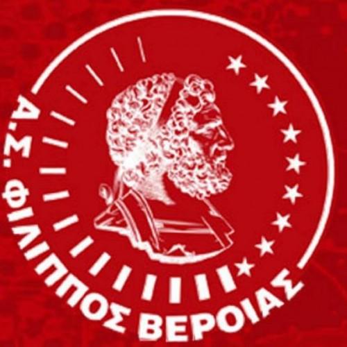 Η διοίκηση του Φιλίππου Βέροιας συγχαίρει την Βεροιώτισσα πρωταθλήτρια Σοφία Υφαντίδου