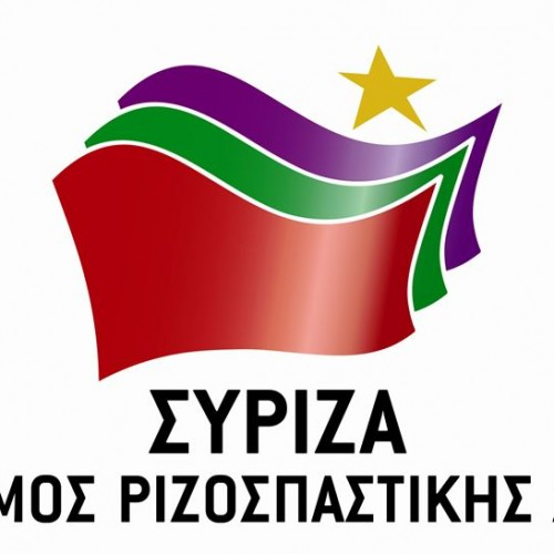 Πρόγραμμα έχει μόνο ο ΣΥΡΙΖΑ