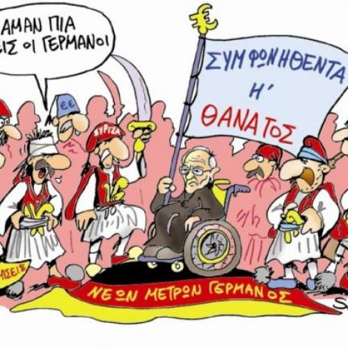 """""""Οι εκλογές- Παράρτημα του Μνημονίου"""" του Δάνη Παπαβασιλείου"""