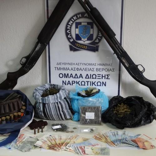 Από την Ομάδα Δίωξης Ναρκωτικών Βέροιας εξαρθρώθηκε εγκληματική οργάνωση που διακινούσε ποσότητες ηρωίνης και κάνναβης