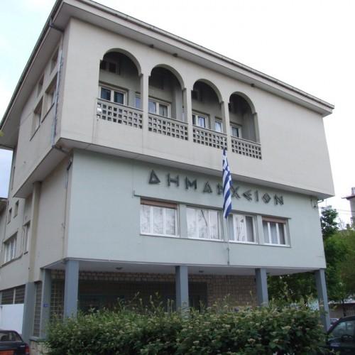 Σύσταση επιτροπής ισότητας στο Δήμο Νάουσας