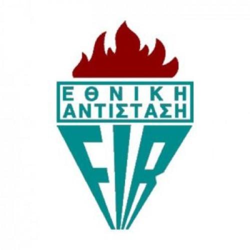 Κάλεσμα του παραρτήματος Νάουσας της ΠΕΑΕΑ-ΔΣΕ για αποφασιστική ενίσχυση του ΚΚΕ στις εκλογές