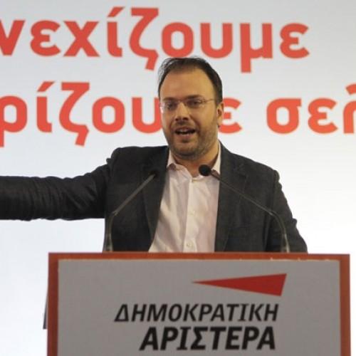 Σήμερα στην Βέροια, στο «ΣΤΑΡ», Θα μιλήσει ο Θανάσης Θεοχαρόπουλος της συμπαράταξης ΠΑΣΟΚ - ΔΗΜΑΡ