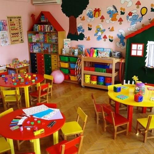 Ανακοινώθηκαν τα  αποτελέσματα της ΕΕΤΑΑ για τους παιδικούς σταθμούς