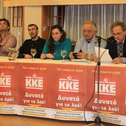 Το ψηφοδέλτιο του ΚΚΕ στην Ημαθία, για τις εκλογές της 20ης Σεπτεμβρίου