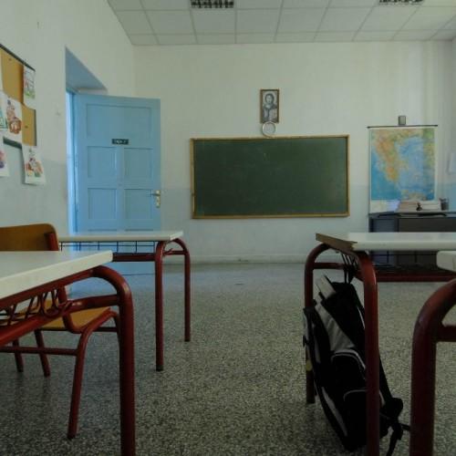 Διεύθυνση Δευτεροβάθμιας Εκπαίδευσης Ημαθίας: Αιτήσεις για ένταξη στους πίνακες αναπληρωτών και ωρομισθίων εκπαιδευτικών