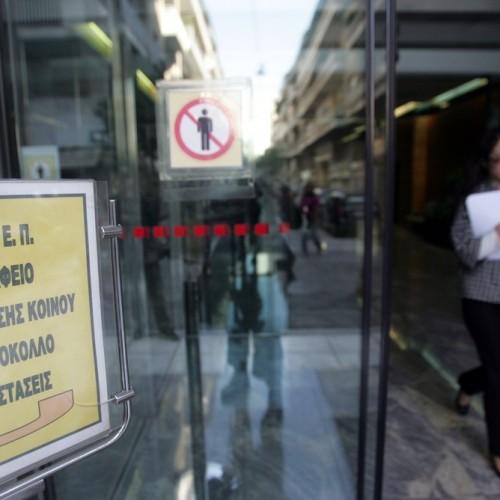 Τέσσερις νέες προκηρύξεις του ΑΣΕΠ για προσλήψεις μονίμων στο Δημόσιο