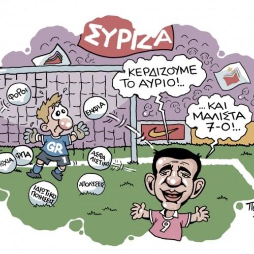 """""""Ο ΣΥΡΙΖΑ και η χαμένη αριστεροσύνη της για «πρώτη φορά αριστεράς»"""" του Προκόπη Κωφού"""