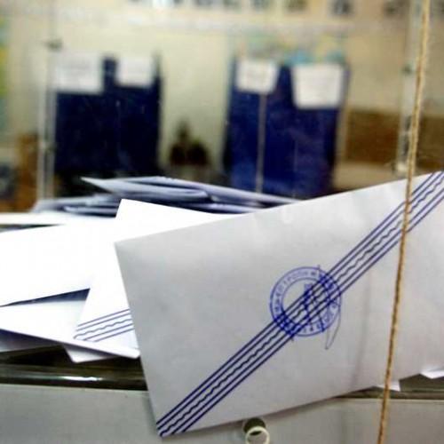 Γιώργος Ουρσουζίδης: ΟΙ ΕΚΛΟΓΕΣ της 20-9-2015