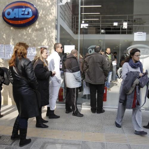 Επίδομα ανεργίας από τον ΟΑΕΔ - Προϋποθέσεις και δικαιολογητικά