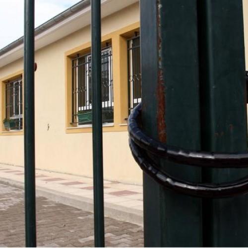 ΔΟΕ: Κλειστά παραμένουν 272 σχολεία σε όλη τη χώρα - Τραγικές οι ελλείψεις σε προσωπικό