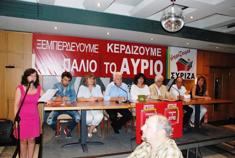 syriza_paraskevo0 (2)(1)