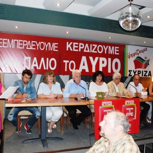 Πραγματοποιήθηκε  στη Βέροια, η κεντρική προεκλογική εκδήλωση του ΣΥΡΙΖΑ με ομιλητή τον πρώην υπουργό Δικαιοσύνης Νίκο Παρασκευόπουλο