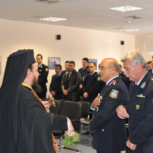 Στο Kέντρο Επιμόρφωσης της Ελληνικής Αστυνομίας, στη Βέροια, ξεκίνησε η λειτουργία του Τμήματος Επαγγελματικής Μετεκπαίδευσης Στελεχών