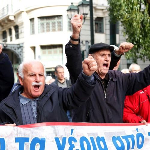 """Σήμερα το πόρισμα της """"Επιτροπής σοφών"""" για το Ασφαλιστικό – Οι βασικοί άξονες – Σε συλλαλητήρια καλεί το ΠΑΜΕ"""