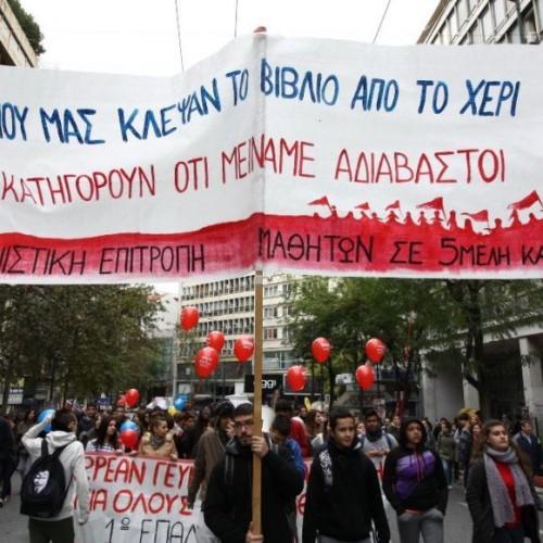 Το Δ.Σ. της ΟΛΜΕ καλεί την εκπαιδευτική κοινότητα σε μαζική συμμετοχή, στα Μαθητικά Συλλαλητήρια που οργανώνονται σ' όλη την Ελλάδα, στις 2 Νοέμβρη